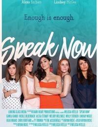 Speak Now | Bmovies