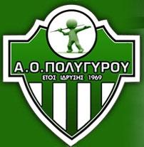 Διαμαρτυρία για τη διαιτησία του αγώνα με τη Νίκη Βόλου από τον ΑΟ Πολυγύρου