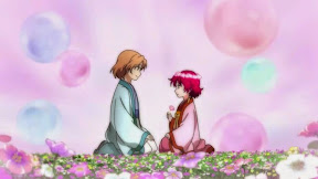 Yona - The Girl Standing in the Blush of Dawn Akatsuki no Yona Yona