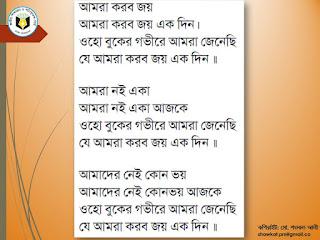 http://bengirhaque.blogspot.com