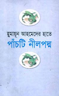 Humayun Ahmeder Hate Panchti Neel Paddo