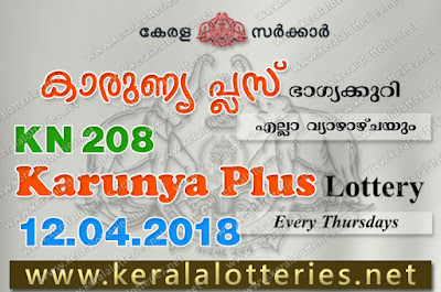 Kerala Lottery Results 12-04-2018 Karunya Plus KN-208 Lottery Result