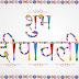 {2019} Happy Diwali Wallpapers - HD