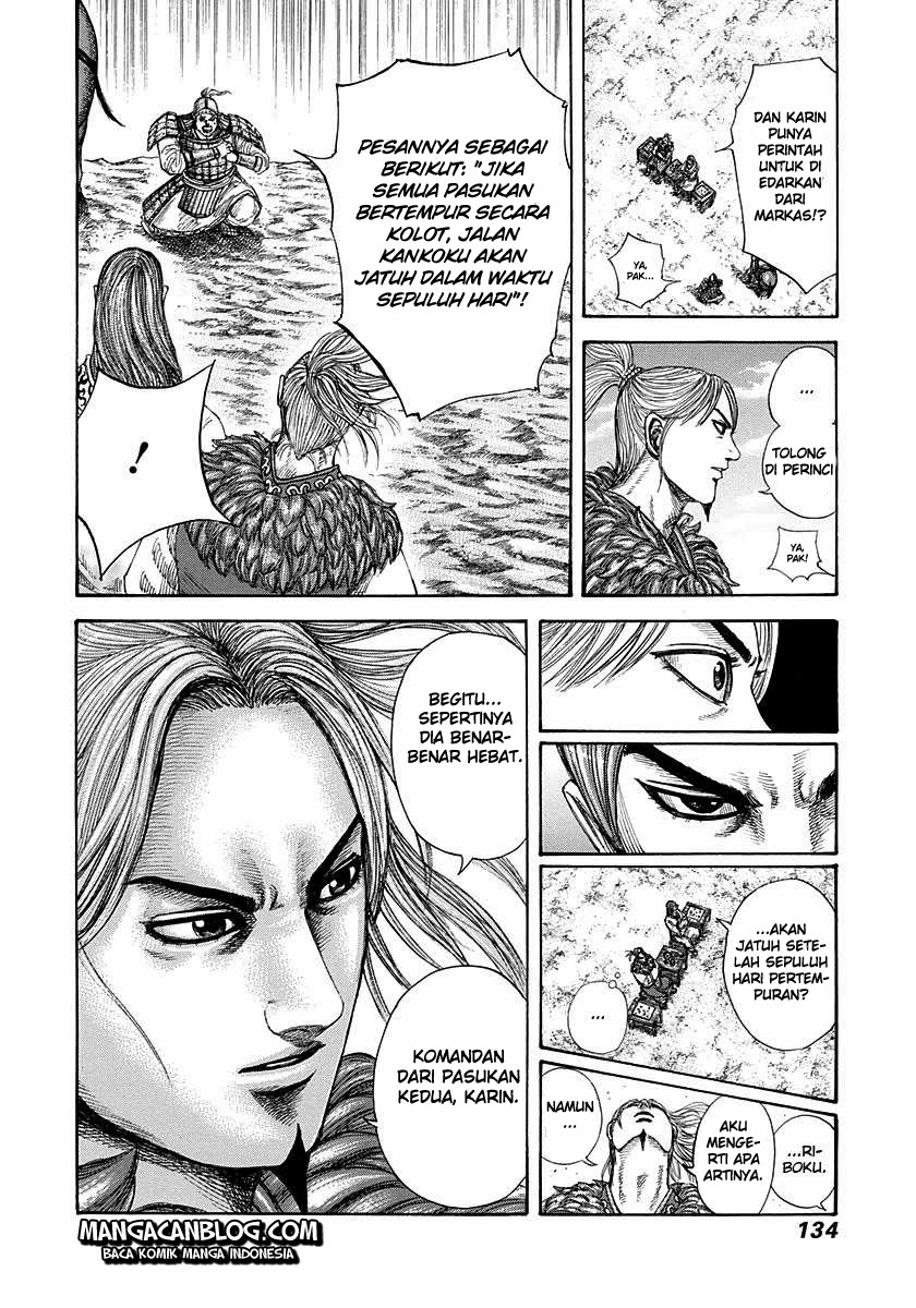 Kingdom Chapter 290