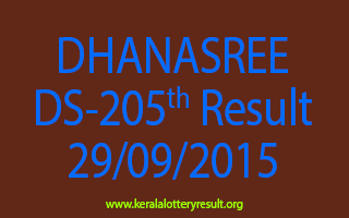 DHANASREE DS 205 Lottery Result 29-9-2015