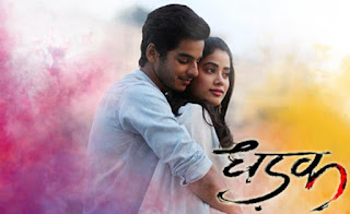 Ishaan Khatter to say thanks to all on Dhadak's success!1.jpeg