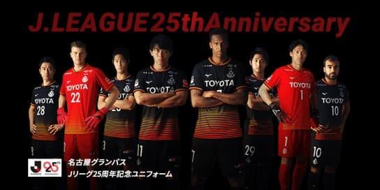 名古屋グランパス 2018 ユニフォーム-FP-GK-Jリーグ25周年記念