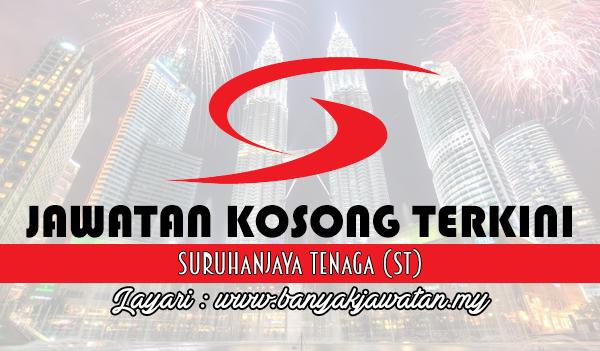 Jawatan Kosong Terkini 2017 di Suruhanjaya Tenaga (ST)