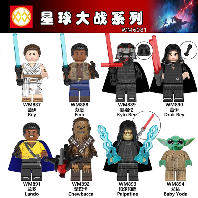 Emperor Palpatine Sith Lord Star Wars Minifigure Rise Of Skywalker For Lego Mini