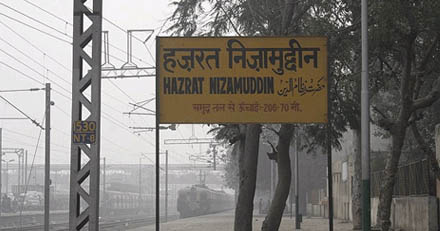 hazrat nizamuddin railway station,hazrat nizamuddin,hazrat nizamuddin railway station (transit stop),indian railways,hazrat nizamuddin railway station delhi,hazrat nizamuddin railway station video,hazrat nizamuddin railway station new delhi,nizamuddin railway station,h nizamuddin railway station video,hazrat nizamuddin station,nizamuddin railway station live,nizamuddin delhi railway station