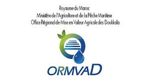 المكتب الجهوي للاستثمار الفلاحي لدكالة الجديدة - ORMVAD