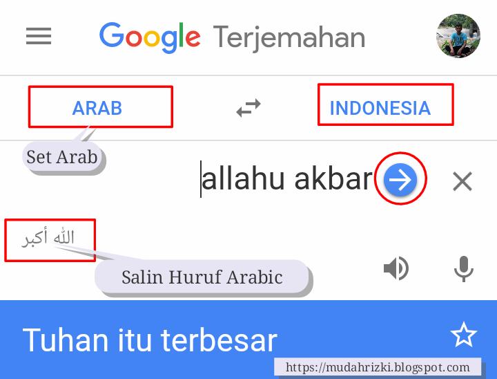 Cara Merubah Tulisan Huruf Latin Ke Arab Yang Benar Di Translate Online Mengaktifkan atau menonaktifkan tingkatkan masukan kamera. cara merubah tulisan huruf latin ke