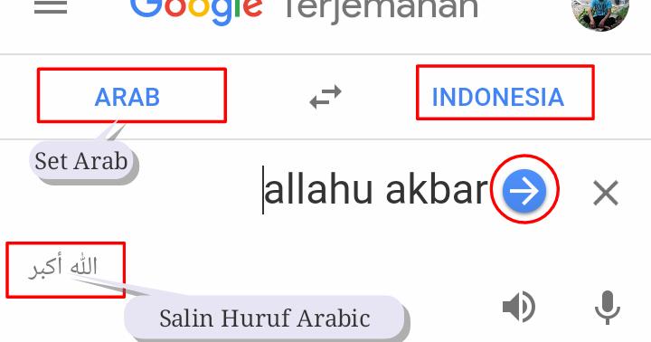 Cara Merubah Tulisan Huruf Latin Ke Arab Yang Benar Di Translate Online Jadi pembantu di arab saudi, wanita ini diperlakukan tak pantas oleh majikannya! cara merubah tulisan huruf latin ke