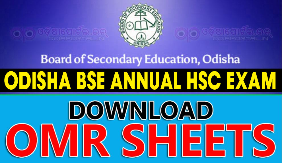 "Download Objective ""OMR"" Answer Sheets Scan Copies of HSC Exam 2018, Objective ""OMR"" Answer Sheets of Board HSC (Matric) Exam 2018, OMR (Objective) MCQ Answer Scan Copies , DOWNLOAD HSC EXAM 2018 SCORE KEY, bse odisha ahse hsc annual exam matric 2018 How To Download AHSE Matric Exam 2018 ""OMR"" Answer Copies"