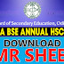 "BSE Odisha: 2019 - Download ""OMR"" Answer Sheets Scan Copies of HSC Exam 2019"