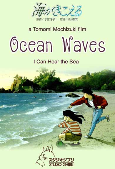 Ocean Waves สองหัวใจ หนึ่งรักเดียว [HD][พากย์ไทย]