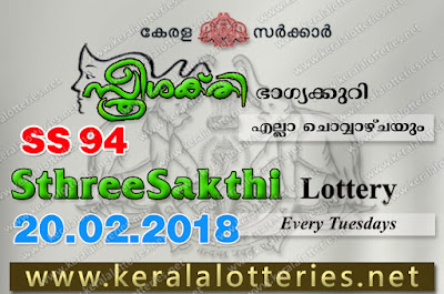 sthree sakthi today result : 20-2-2018 sthree sakthi lottery ss-94, kerala lottery result 20-2-2018, sthree sakthi lottery results, kerala lottery result today sthree sakthi, sthree sakthi lottery result, kerala lottery result sthree sakthi today, kerala lottery sthree sakthi today result, sthree sakthi kerala lottery result, sthree sakthi lottery ss 94 results 20-02-2018, sthree sakthi lottery ss-94, live sthree sakthi lottery ss-94, 20.2.2018, sthree sakthi lottery, kerala lottery today result sthree sakthi, sthree sakthi lottery (ss-94) 20/02/2018, today sthree sakthi lottery result, sthree sakthi lottery today result 20-2-2018, sthree sakthi lottery results today 20 2 2018, kerala lottery result 20.02.2018 sthree-sakthi lottery ss 94, sthree sakthi lottery, sthree sakthi lottery today result, sthree sakthi lottery result yesterday, sthreesakthi lottery ss-94, sthree sakthi lottery 20.02.2018 today kerala lottery result sthree sakthi, kerala lottery results today sthree sakthi, sthree sakthi lottery today, today lottery result sthree sakthi, sthree sakthi lottery result today, kerala lottery result live, kerala lottery bumper result, kerala lottery result yesterday, kerala lottery result today, kerala online lottery results, kerala lottery draw, kerala lottery results, kerala state lottery today, kerala lottare, kerala lottery result, lottery today, kerala lottery today draw result, kerala lottery online purchase, kerala lottery online buy, buy kerala lottery online, kerala lottery tomorrow prediction lucky winning guessing number, kerala lottery, kl result,  yesterday lottery results, lotteries results, keralalotteries, kerala lottery, keralalotteryresult, kerala lottery result, kerala lottery result live, kerala lottery today, kerala lottery result today, kerala lottery results today, today kerala lottery result