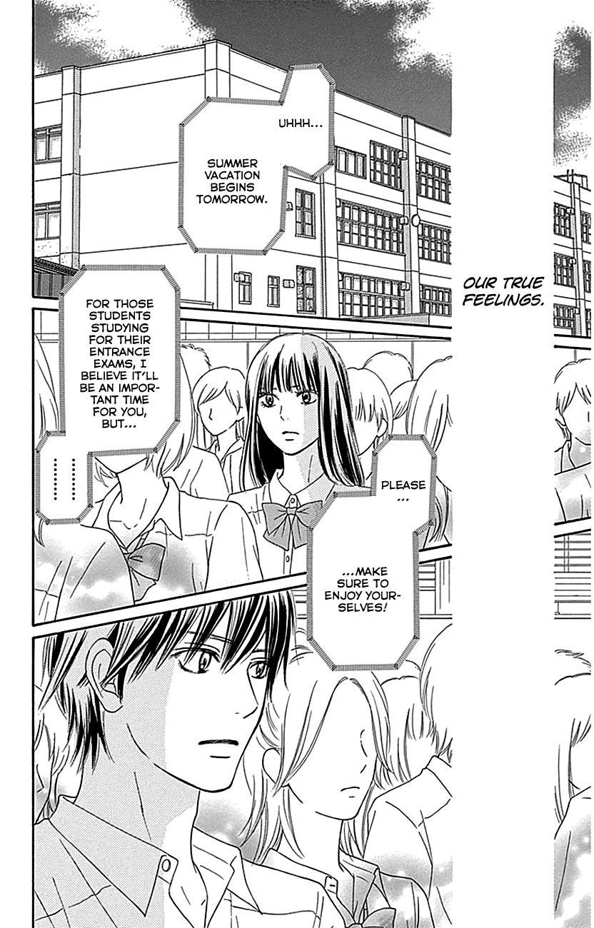 Kimi Ni Todoke - Chapter 105