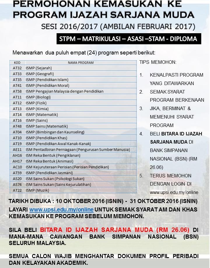 iklan Permohonan UPSI 2017