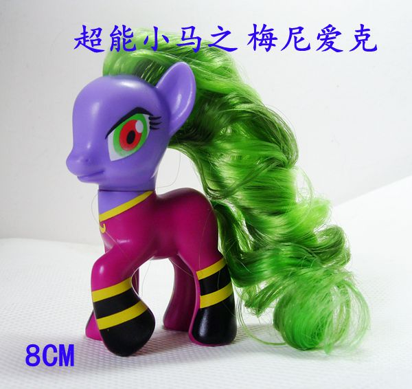 MLP Mane-Iac Brushable