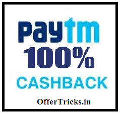 [March month offer] Paytm MONTHLY10 Promo code offer Paytm 100% cashback offer