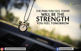 pain+strength+motivation+quotes+nischal+Prem+nischalprem