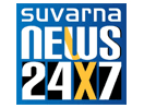 Suvarna News 24×7 TV