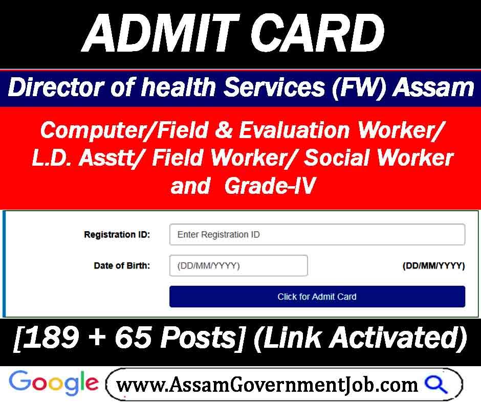 assam government job