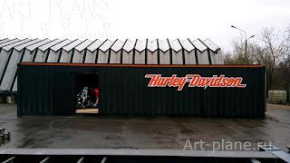Роспись морского (аэрография) контейнера для Harley Davidson