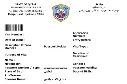 how to get an ajad visa in qatar moral stories