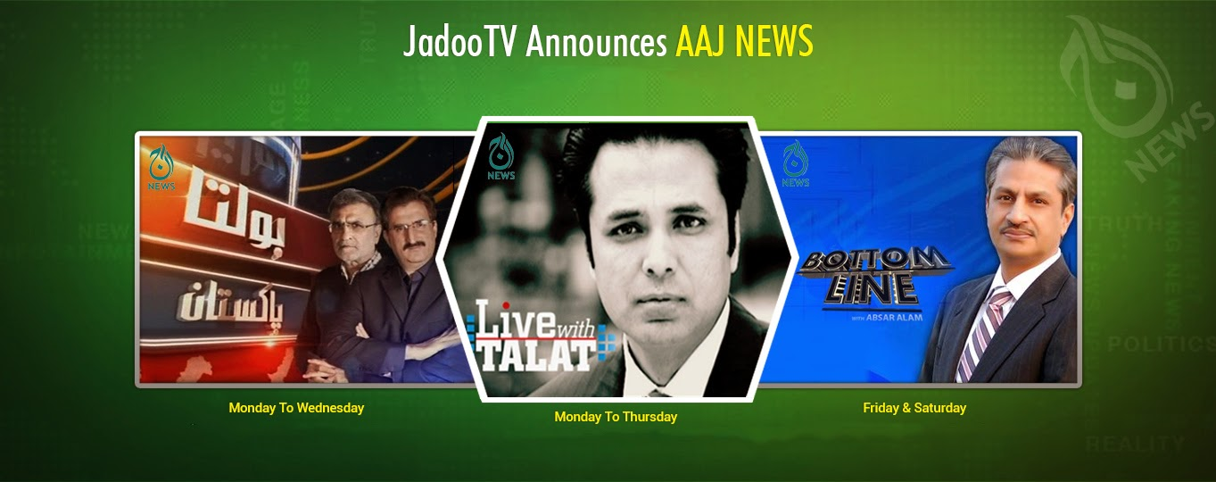 JadooTV | Watch Live TV in HD and Real TV on our Jadoo 3