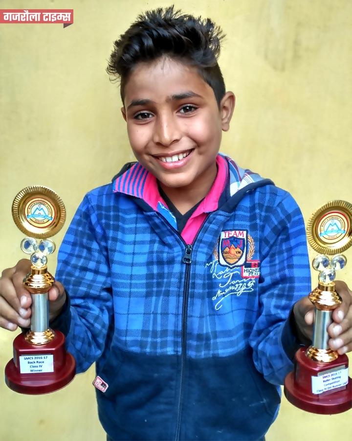 वंश-कसाना-गजरौला-पुरस्कार