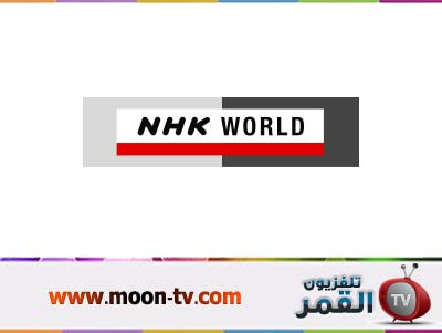 قناة NHK World Radio Japan