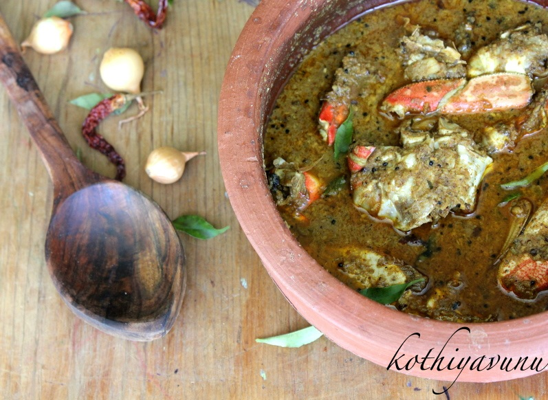 Nadan Njandu Varutharacha Curry Recipe Spicy Crab Curry With Roasted Coconut Kothiyavunu Com