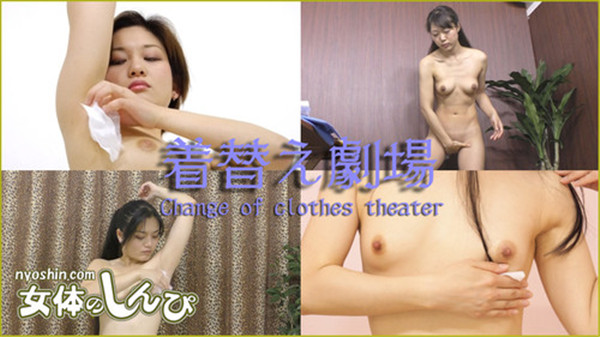 UNCENSORED Nyoshin n1549 女体のしんぴ n1549 しんぴな娘たち / 着替え劇場/ B: 0 W: 0 H: 0, AV uncensored