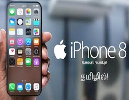iPhone 8, 8 Plus Tamil Review