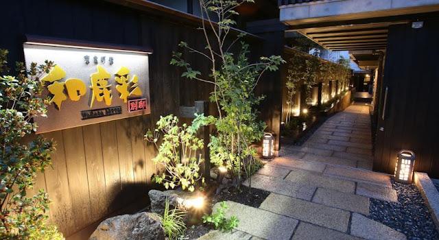奈良町家和鹿彩別邸 New Wakasa Annex Hotel