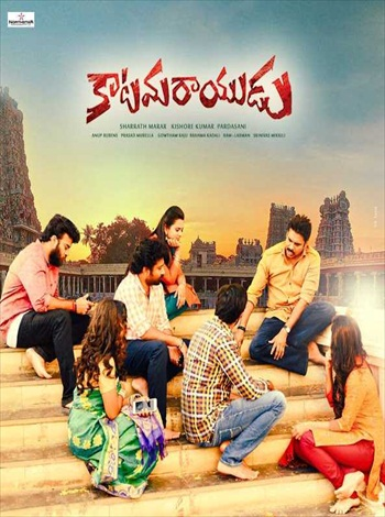 Katamarayudu 2017 Full Movie Hindi Dubbed Download