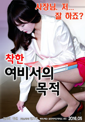 Download Film What a Good Secretary Wants (2016) HDRip 720p