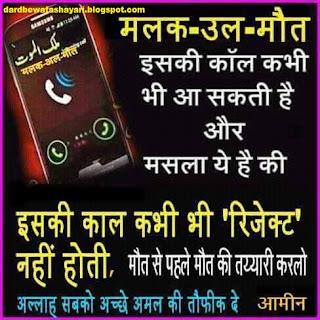 internet ki duniya in hindi Namaskar dosto : aaj ki is video me aapse internet ke bare me kuch puchna chahate hain kya aap jante hian ki internet ko hindi me kya kahte hia sayad jante.