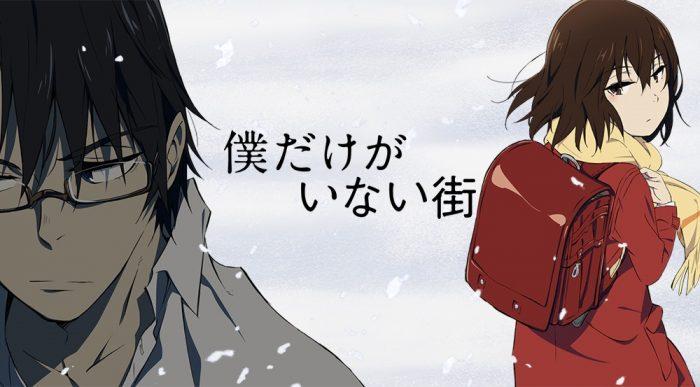 karakter anime yang kena friend zone