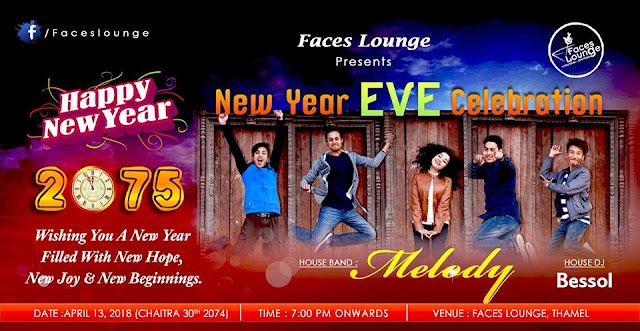 New Year Eve Celebration in Faces Lounge