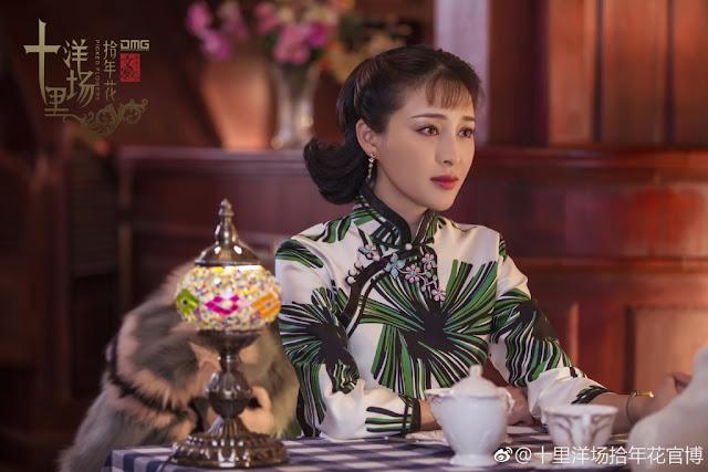 Shanghai Picked Flowers Chinese drama Gan Ting Ting