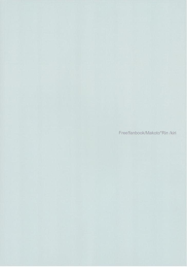 Free! Dj - Suriheranai Kawaranai Mono Ch.1