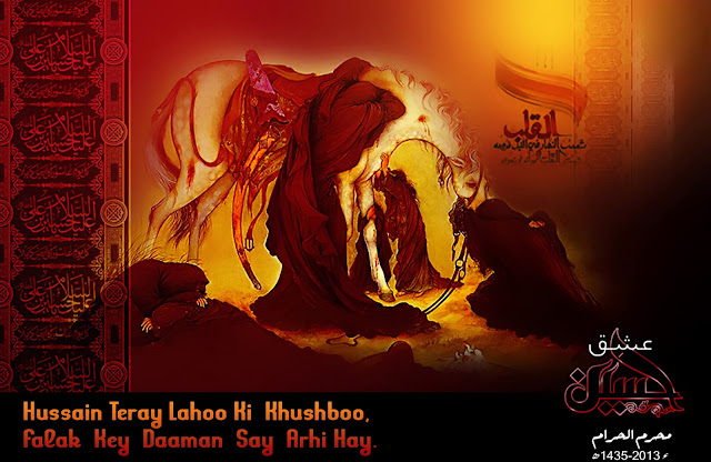 Happy Muharram Images