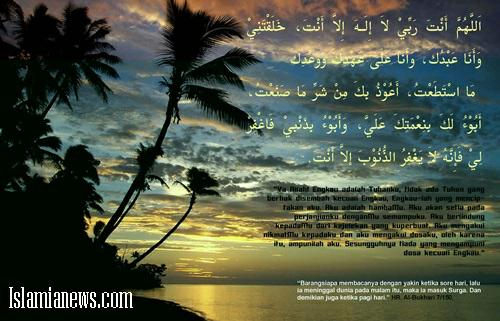 Fadhilah Dzikir Doa Lengkap Dengan Dalilnya Dalam Agama Islam
