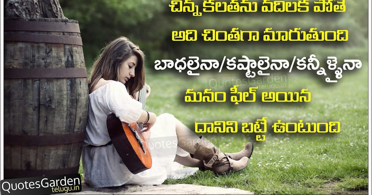 best inspirational telugu life stories quotes for students