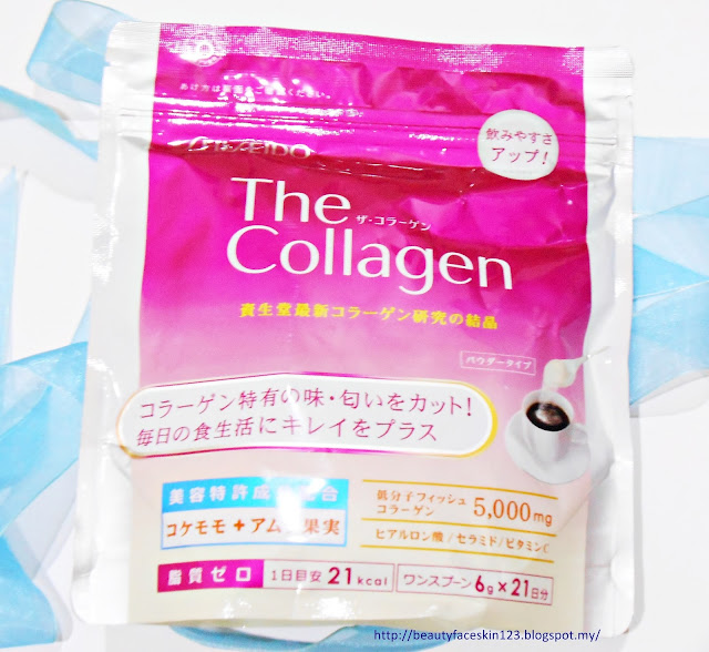 Shiseido The Collagen Powder V