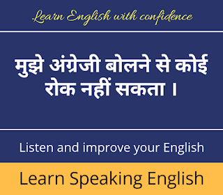 We publish interesing videos related to these topics like english speaking course full video in hindi, english speaking course full video in hindi tutorial.