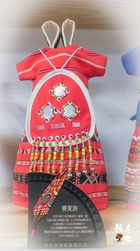 臺灣原住民族文化|原住民傳統服飾|頭目海產店吳秀梅女士設計藝品